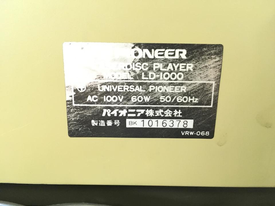 LD-1000 PIONEER 画像