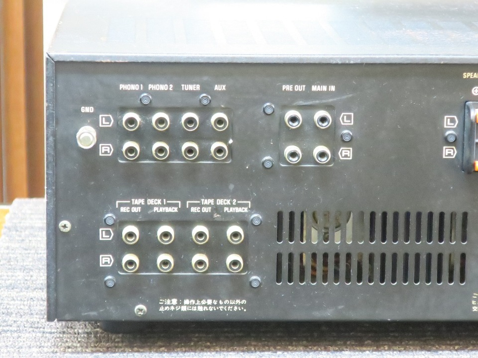 SU-8600 Technics 画像