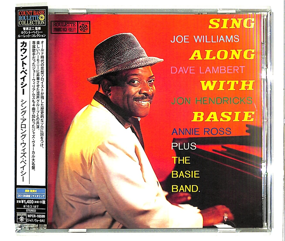 SING ALONG WITH BASIE/COUNT BASIE COUNT BASIE 画像