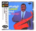 CANNONBALL ADDERLEY QUINTET IN CHICAGO