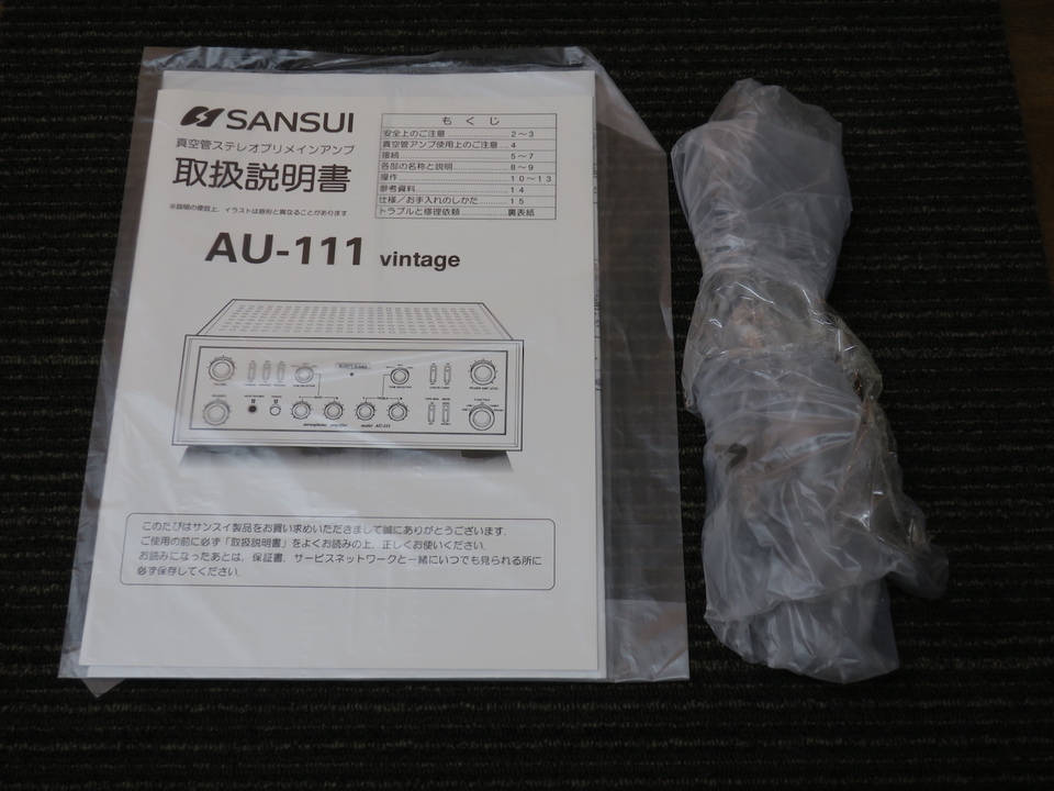 AU-111G vintage SANSUI 画像