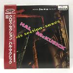 CROSS SECTION-SAXES/HAL McKUSICK