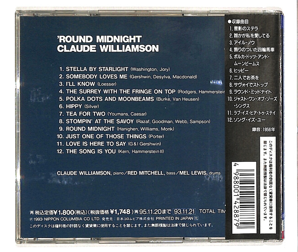 'ROUND MIDNIGHT/CLAUDE WILLIAMSON CLAUDE WILLIAMSON 画像