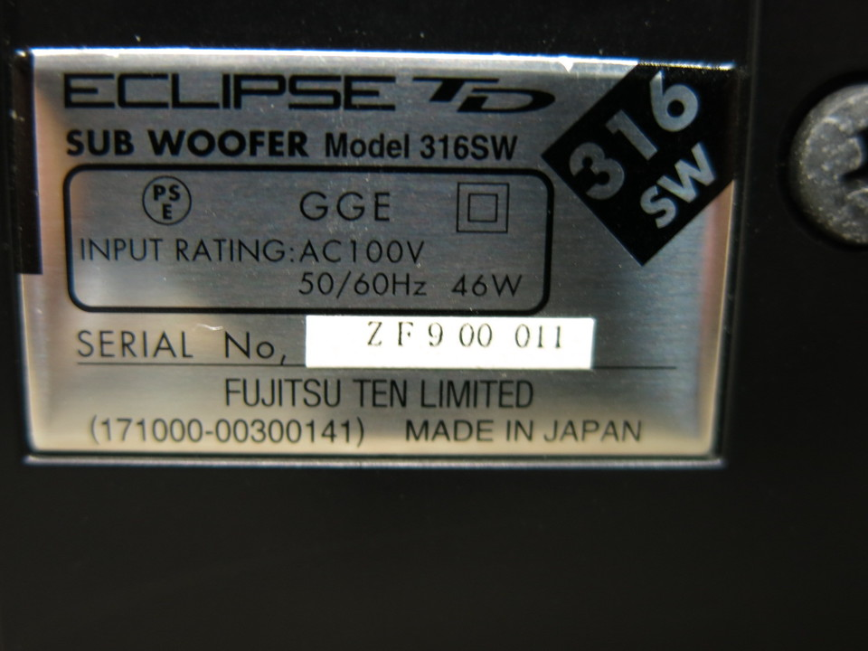 316SW ECLIPSE 画像