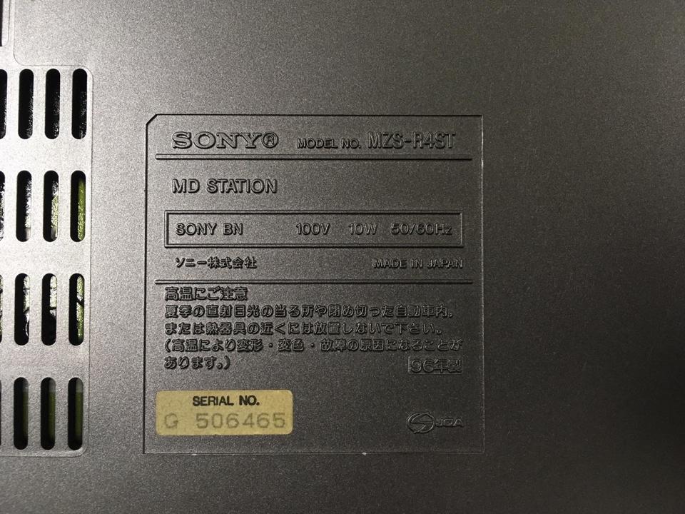 MZ-R4ST SONY 画像