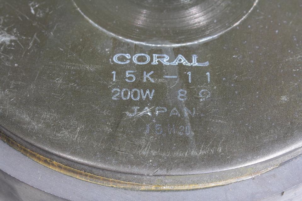 15K-11 CORAL 画像