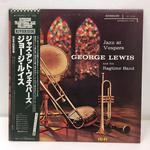 JAZZ AT VESPERS/GEORGE LEWIS