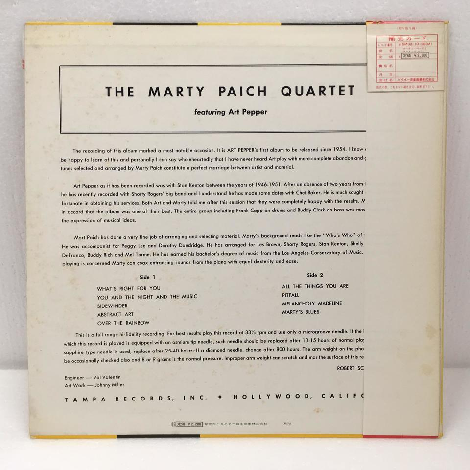 THE MARTY PAICH QUARTET featuring ART PEPPER MARTY PAICH 画像
