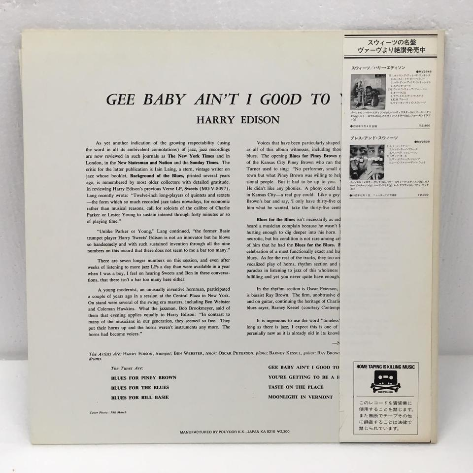 GEE,BABY AIN'T I GOOD TO YOU/HARRY EDISON HARRY EDISON 画像