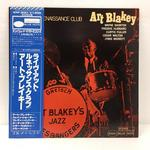 LIVE AT THE RENAISSANCE CLUB/ART BLAKEY
