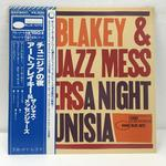 A NIGHT IN TUNISIA/ART BLAKEY