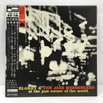 AT THE JAZZ CORNER OF THE WORLD VOL.2/ART BLAKEY