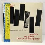 SPEAKIN' MY PIECE/HORACE PARLAN