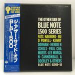 THE OTHER SIDE OF BLUE NOTE 1500 SERIES