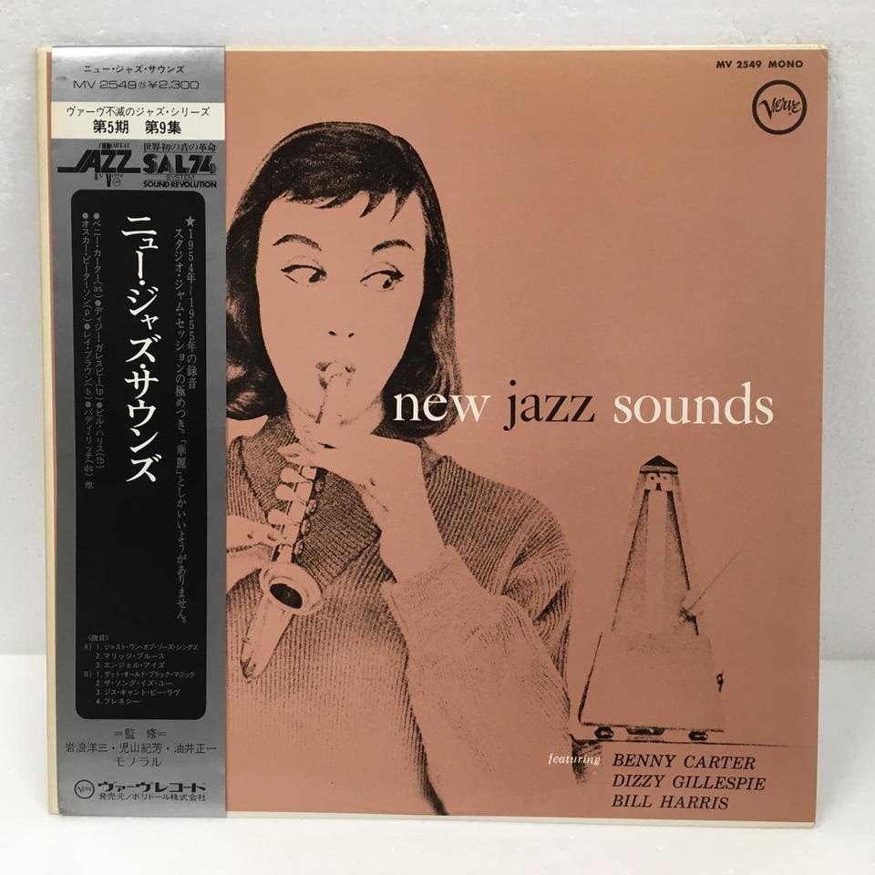 NEW JAZZ SOUNDS/BENNY CARTER BENNY CARTER 画像