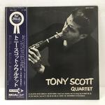 THE TONY SCOTT QUARTET