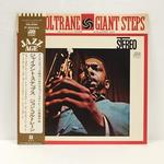 GIANT STEPS/JOHN COLTRANE