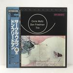 CIRCLE WALTZ/DON FRIEDMAN