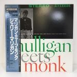 MULLIGAN MEETS MONK/GERRY MULLIGAN
