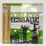 MOBLEY'S MESSAGE/HANK MOBLEY