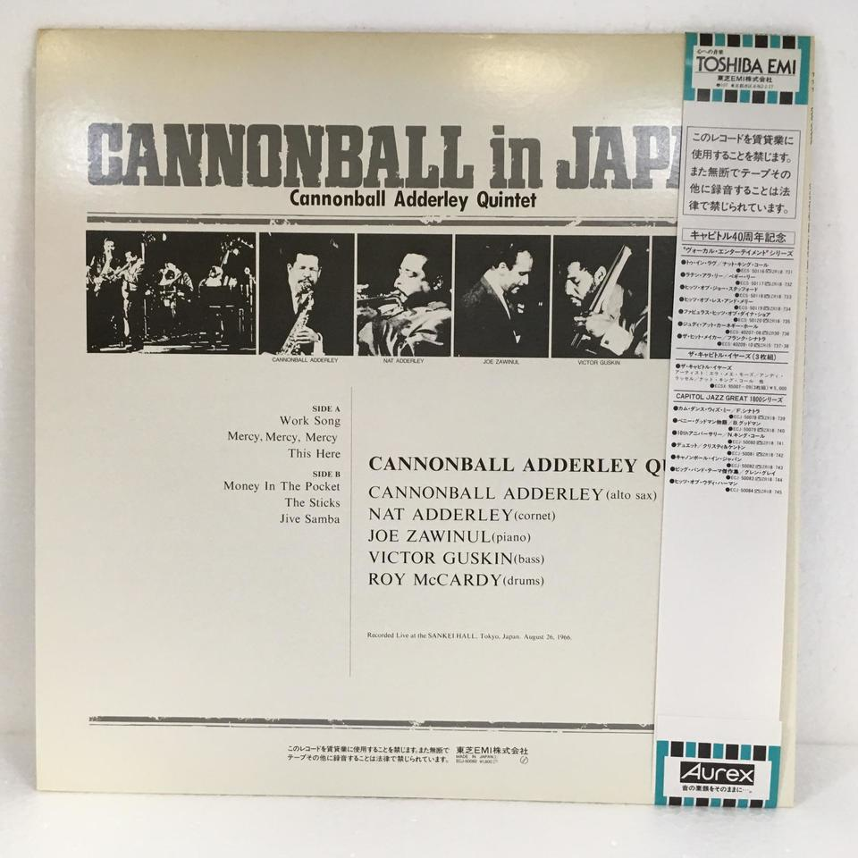 CANNONBALL IN JAPAN/CANNONBALL ADDERLEY CANNONBALL ADDERLEY 画像