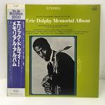 THE ERIC DOLPHY MEMORIAL ALBUM