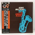 A CONCERT IN JAZZ/GERRY MULLIGAN
