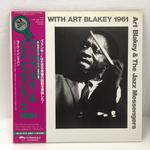 A DAY WITH ART BLAKEY 1961