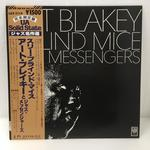 ART BLAKEY & THE JAZZ MESSENGERS ... THREE BLIND MICE