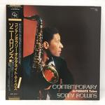 COMTEMPORARY ALTERNATE TAKES/SONNY ROLLINS