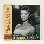 MY FAIR LADY/OSCAR PERTERSON