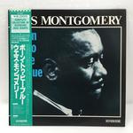BORN TO BE BLUE/WES MONTGOMERY