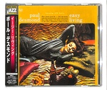 EASY LIVING/PAUL DESMOND