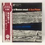 THE COUNTRY & WESTERN SOUND OF JAZZ PIANOS/STEVE KUHN & TOSHIKO AKIYOSHI