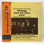 CHICAGO AND ALL THAT JAZZ/EDDIE CONDON