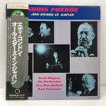 EDDIE CONDON ALL STARS IN JAPAN
