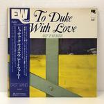 TO DUKE WITH LOVE/ART FARMER