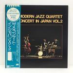 CONCERT IN JAPAN VOL.2/MJQ