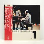 BEST MOMENTS OF THELONIOUS MONK PART 1