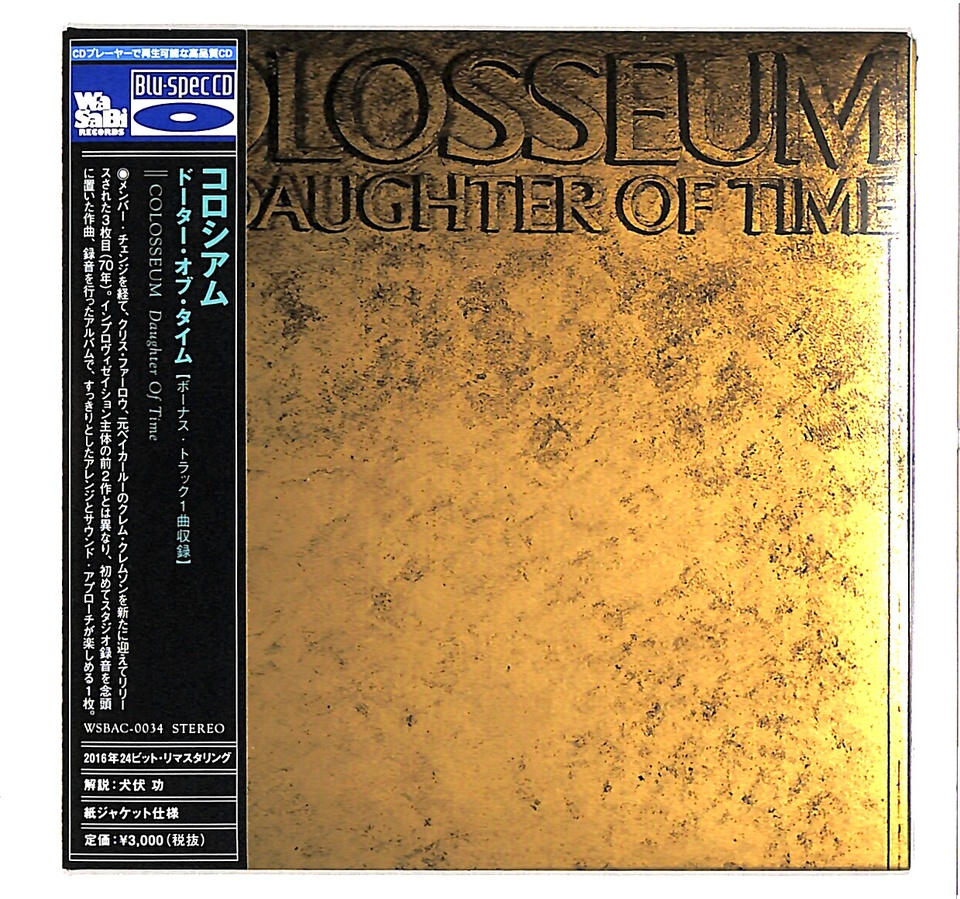 DAUGHTER OF TIME/COLOSSEUM COLOSSEUM 画像