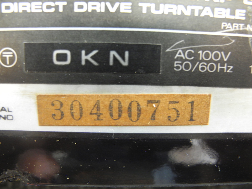 KP-800 TRIO 画像