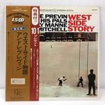 WEST SIDE STORY/ANDRE PREVIN