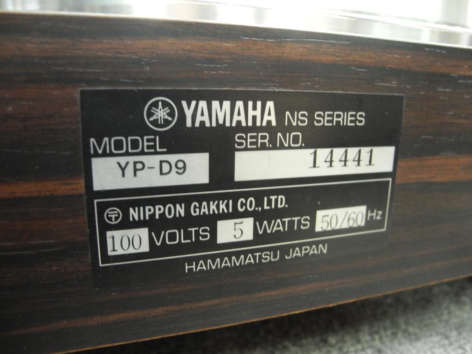 YP-D9 YAMAHA 画像