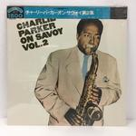 【未開封】CHARLIE PARKER ON SAVOY VOL.2