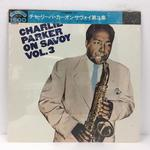 CHARLIE PARKER ON SAVOY VOL.3