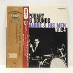 SWINGING SOUNDS/SHELLY MANNE & HIS MEN,VOL.4
