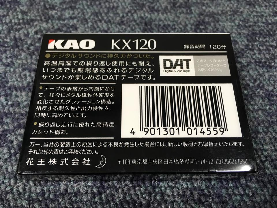 【未開封】KX 120  画像