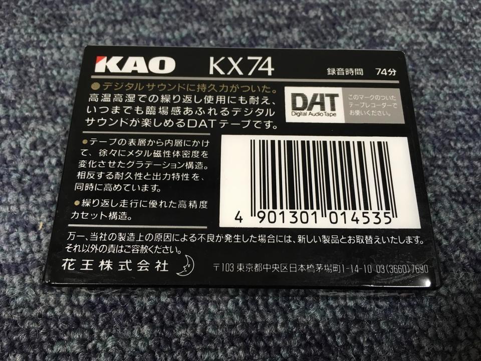 【未開封】KX 74  画像