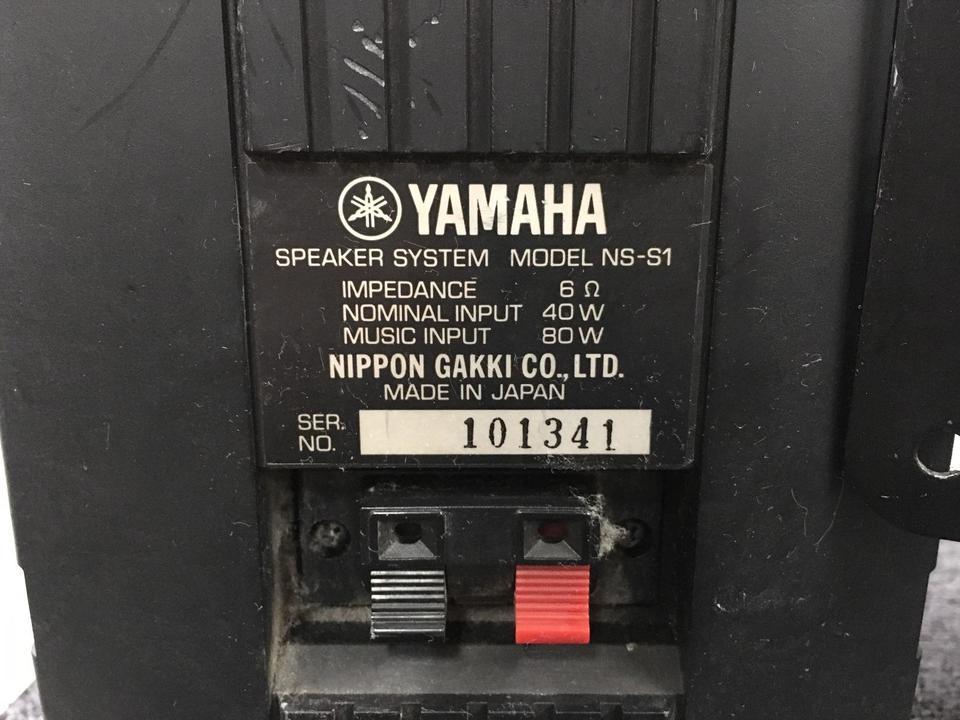 NS-S1 YAMAHA 画像