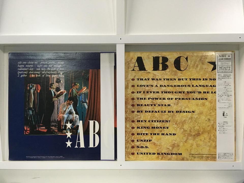 ABC 3枚セット  画像